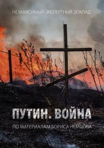 Putin.Voina_.Cover_-724x1024